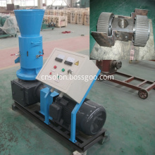 Home Use Small Wood Pellet Machine