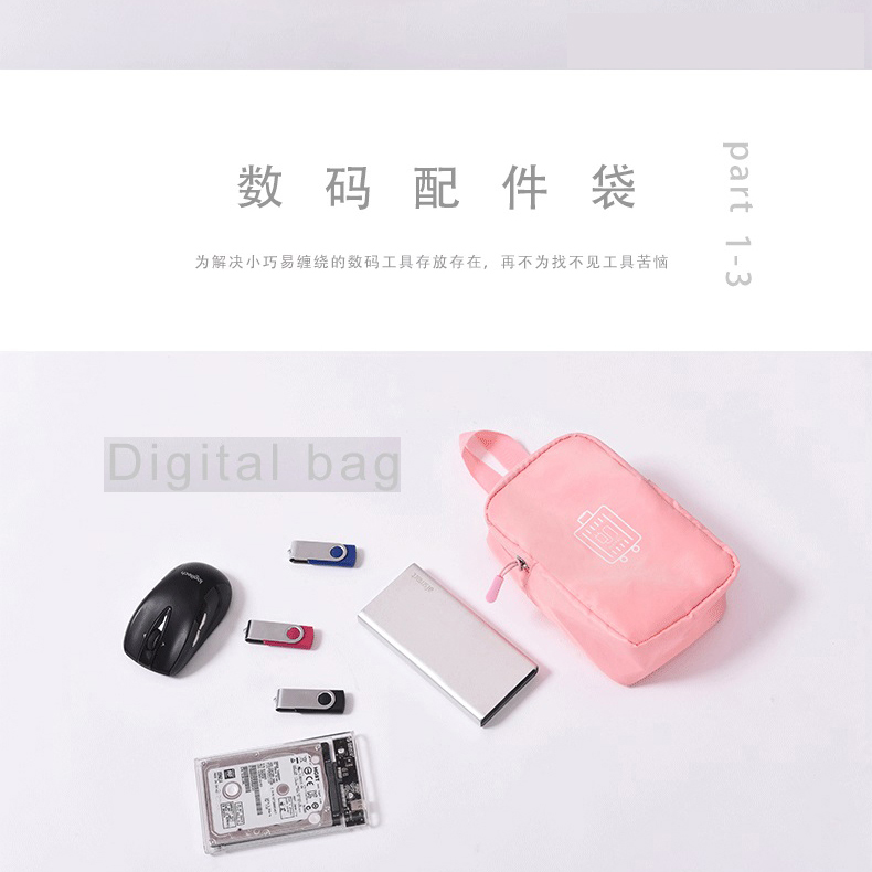 digital bag