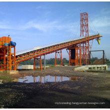High Temperature Belt Conveyor in Metallurgical Industry for Sale