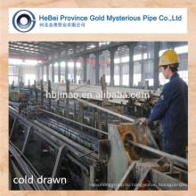 Холоднотянутая труба и трубная сталь для гидроцилидра