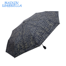 Business Gift New Inventions in China High Quality Windproof Light Anti UV Three Fold Vogue Umbrella Man