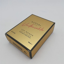 Cosmetic Products Folding Box Packaging Suppliers