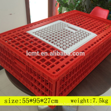 PP or PE or HDPE chicken transport cage for sale
