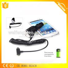 5V USB Car Charger Adpater WF-112