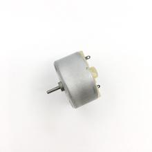 Permanent magnet  DC Motor RF500