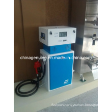 Small Fuel Dispenser
