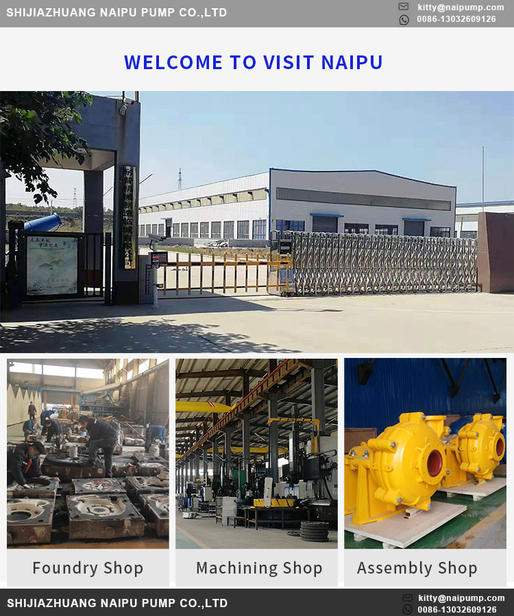 Welcome To Visit Factory