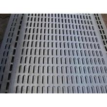 Treillis métallique perforé lourd à bas prix
