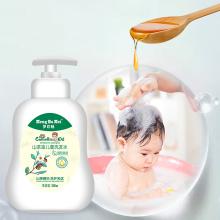 Moisturizing Baby Shampoo Natural  Baby Bath Shampoo