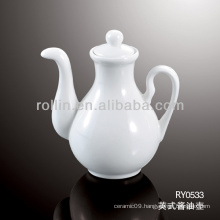 British Sauce/Vinegar Pot W/Lid
