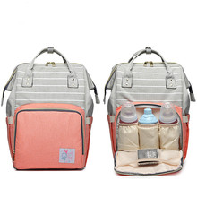 Baby Organizer impermeável fralda Bags Mommy Backpack 2018
