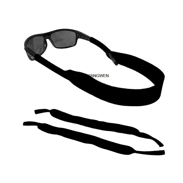 Sunglass Cord Strap