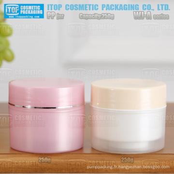 WJ-A250 250g double couches éco-soins de la peau/cheveux soins masque/crème bonne qualité cylindre rond pp crème pot 250ml