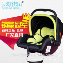 universal safety auto baby car seat
