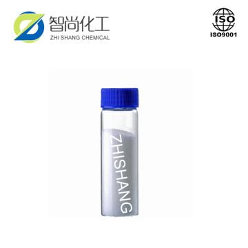 High quality CAS 1134-47-0 Baclofen