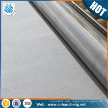 Food grade 150 micron stainless steel filter mesh/micro metal mesh/screen mesh