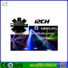 china suppliers 120*5mm rgb Leds eight-jaw led disco light