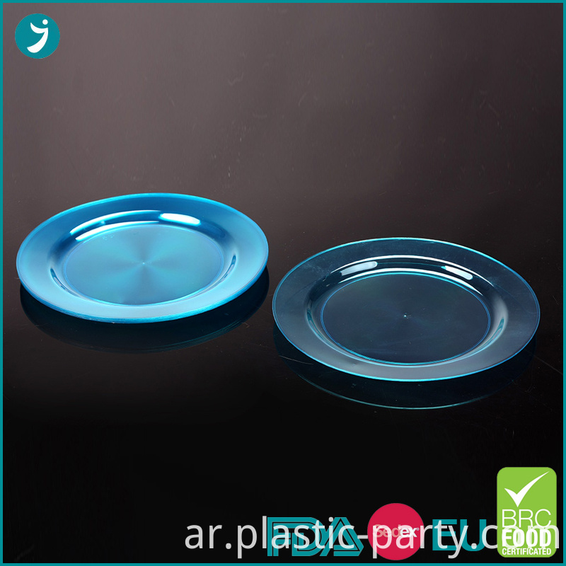 Disposable Plastic Round Plates