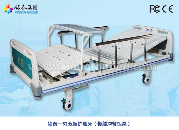 Mingtai S2 series manual full-fowler hospital bed