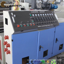 PVC Wood Plastic WPC Profile Extrusion Line Double Screw Extruder