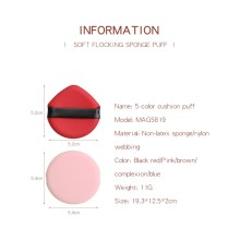 New Arrivals Cosmetic Powder Puff Air In Puff