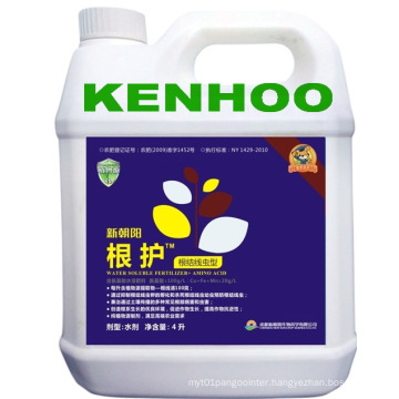 Kenhoo Control Soilborne Nematicide and Disease Fungicide