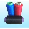 Hochwertiges 100% Nylon Seide Garn Häkeln Textil Garn