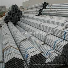 Китай рынок оптовой 3 '' Ги трубы, ги трубы 50 мм