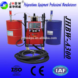 JHBW-A300 PU SPRAY MACHINE