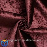 Warp Knitted Velvet Fabric For Sofa