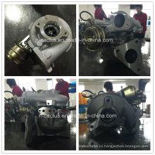 Gt2056V 14411-Eb300 751243-5002s 751243-0002 Турбокомпрессор для Nissan Yd25ddti