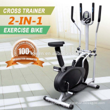 2IN1 CARDIO FITNESS WORKOUT MACHINE - EXERCISE BIKE
