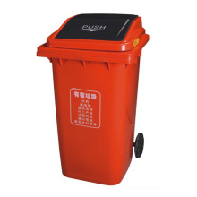 240 литров Push Outdoor Plastic Dustbin (YW0033)