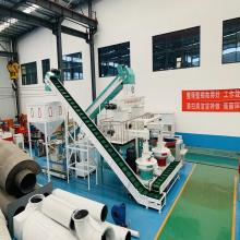 Pellet Production Line Peanut Shell Cashew Shell