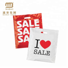 Manufacturer Wholesale Cheap Custom Design Printing Thick Plastic Ldpe PE Heavy Duty Polythene Shopping Bags With Logo