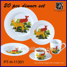 20 pcs dinnerware set