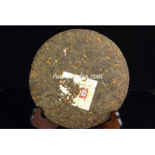 2008 Menghai Dayi 7452 maduro Puerh (lote de 801), 357 g / pastel