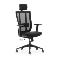 Swivel Chair Style manager chair