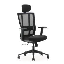 Вращающееся кресло Стиль кресло менеджер