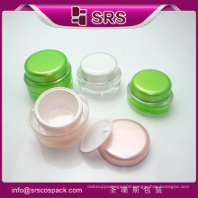 SRS oval shape empty acrylic cosmetic cream jars , plastic cosmetic packaging for body cream