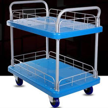 High quality double deck 150kg plastic trolley cart with fence