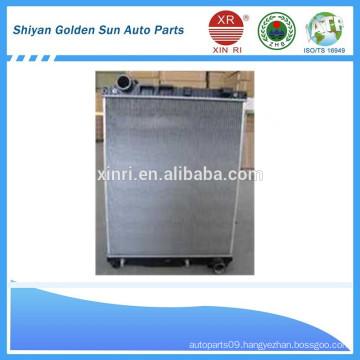 Radiat tank aluminum
