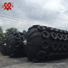 XINCHENG high quality of protection Vessels pneumatic rubber fender