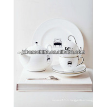 Посуда в австрийском стиле эспрессо кружка ножи столовые приборы столовый стол фарфоровый сервиз
