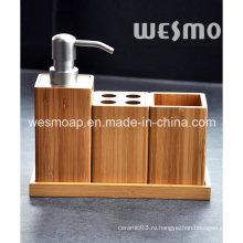 Экологически чистый компактный набор для ванной из бамбука