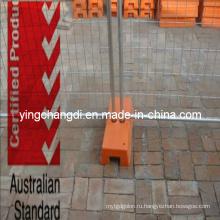 Временный забор Австралии (AUS-001)