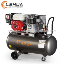 LH2065Q LeHua gasoline engine driven 4kw 5.5hp air compressor