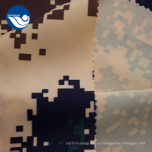 Миниатюрная водонепроницаемая ткань Оксфорд с камуфляжным принтом