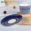 Синяя полоса королевского дизайна Высокое качество фарфора кости Китай чашка чая кофе и блюдце Set