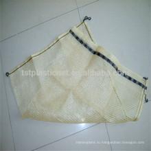 Warp трикотажные ткани лено сетка-мешок с завязками для лука